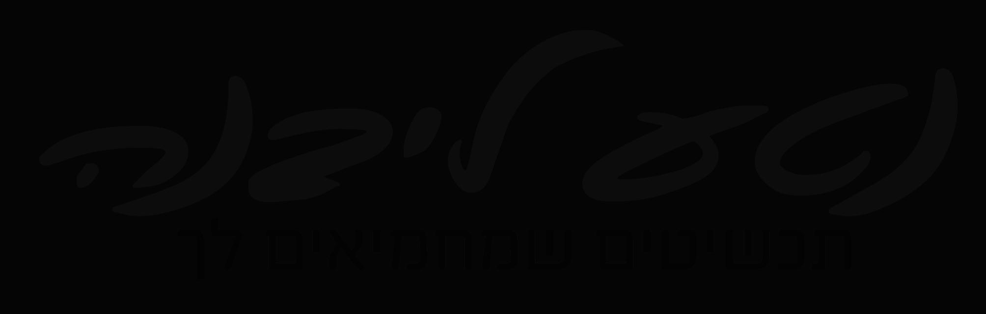 neta--logo-heb-2019